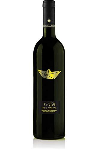 Voyage du Vin | Bio edel Weißwein trocken 2016 | Sortenrein Muscat d'Alexandrie | Aus kontrolliert biologischem Landbau auf vulkanischem Boden | Premium Qualität (feinherb) | 750ml Glasflasche