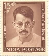 Sams Shopping 25 Mar '62 Ganesh Shankar Vidyarthi Personality Journalist Freedom Fighter Indian National Congress 15 nP Stamp