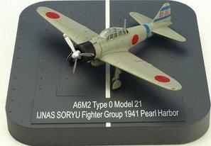 X PLUS A6M2 Z?ro mod?le 21 IJNAS Soryu Fighter Group BI-151 1941 Pearl Harbor (Japon import / Le paquet et le manuel sont ?crites en japonais)