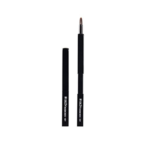 BBring 1pc Make-up Pinsel Metall Tragbare Lippenpinsel-werkzeug Flexible (Schwarz)