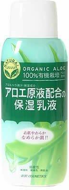 Natural Juju Moist Skin Milk 200ml