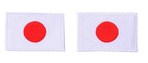 b2see Japan Aufnäher Aufbügler Bügelbilder Sticker Applikation Iron on Patches für Jacken Jeans Stoff Kleidung Kleider Flaggen Fahnen zum aufbügeln 2 japanische Flaggen jeweils 43x30mm
