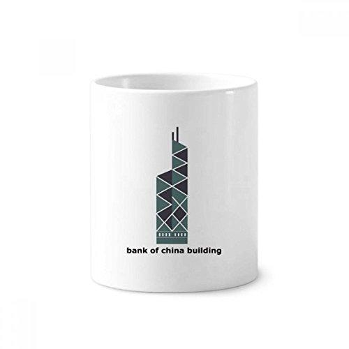 DIYthinker Hong Kong Bank Of China Keramik Zahnbürste Stifthalter Tasse Weiß Cup 350ml Geschenk 9.6cm x 8.2cm hoch Durchmesser