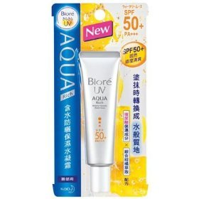 biore-uv-aqua-rich-watery-mousse-sunblock-sunscreen-face-spf-50-water-base