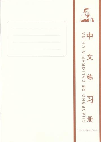 Cuadernos De Caligrafia China por Paloma Fadon Salazar