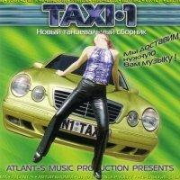 various-artists-taxi-1