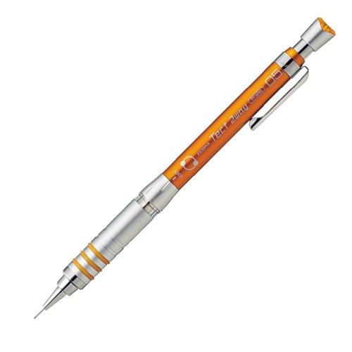 ゼブラ シャープペン テクト2ウェイ 0.5 MA41-OR オレンジ