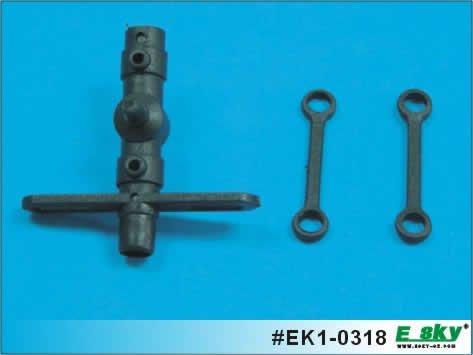 et-rotor-mount-interior-b-esky