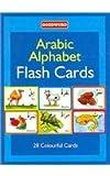 #6: Arabic Alphabet Flash Cards