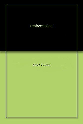 umbemazaet por Kidet  Tvoeva