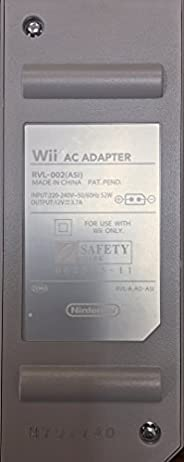 Original Nintendo Wii Adapter (220V)