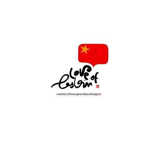 Cuentos Chinos para Niños del ...