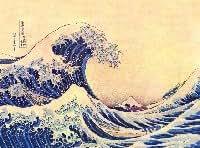 Modern times carte postale hOKUSAI la grande vague 3D animée lenticular, idéal en cadeau de noël ou d'anniversaire