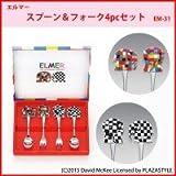 Cucchiaio ELMER e set forchetta 4pc EM-31 (Japan import / Il pacchetto e il manuale sono scritte in giapponese)