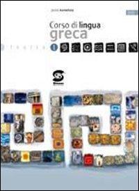 Corso di lingua greca. Teoria. Materiali per il docente. PEr i LIcei e gli Ist. magistrali