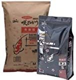 Saki Hikari Koifutter Color Diet Floating M 2 kg