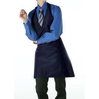Chef Works Unisex Tuxedo Schürze Polycotton. Farbe: Navy -