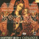 Monteverdi - Vespro della beata Vergine [Import anglais]