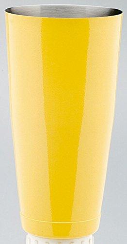 plaza-boston-coctelera-de-acero-amarillo-900-ml-474703