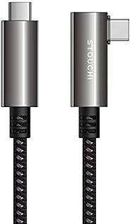 Cavo Oculus Link, Stouchi Cavo USB C a USB C a Fibra Ottica per Oculus Quest 2 e Quest – 5 m – PC VR