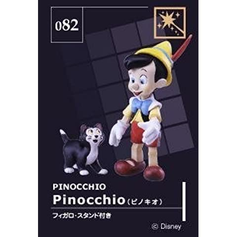 Tomy Magical Collection Disney Magical Collection - 082
