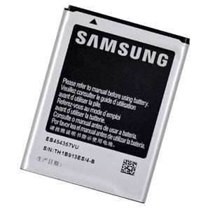Samsung Batt. 1200mAh 5300s-5360Bulk
