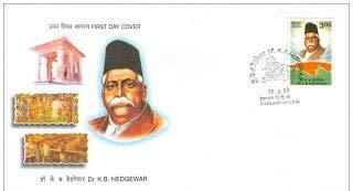 First Day Cover 18 Mar.'99 Dr. Kesharao Baliram Hedgewar (Freedom Fighter & Founder of Rashtriya Swayamsevak Sangha).(FDC-1999)