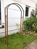 Edelrost, Rosenbogen, Garten Dekoration , als Stahl, H210cm ,Hand Arbeit .