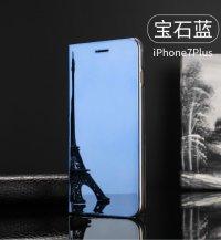 BCIT iPhone 7 Spiegel Hülle - ultradünnen lichtdurchlässigen Spiegel für intelligente Abdeckung,PU Premium Lederhülle Hülle mit Standfunktion Flip Case Schale Etui für iPhone 7 - Gold Blau