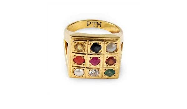 Certified Natural Navaratna 9 stones Panchdhatu Gold Plated Ring