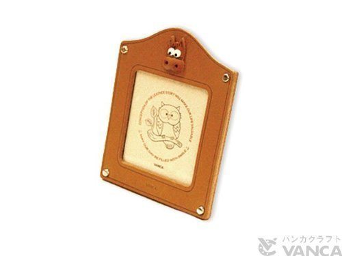 handmade-product-made-in-japan-new-craftsmen-present-leather-square-photo-stand-vanca-horse-japan-im