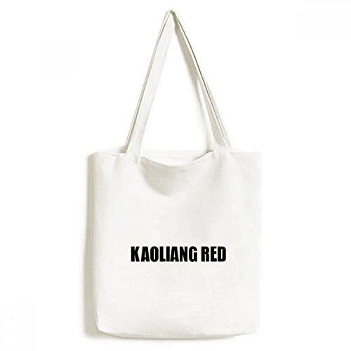 DIYthinker Kaoliang Rot Farbe Schwarz Bezeichnung Umwelt-Tasche Einkaufstasche Kunst Waschbar 33cm x 40 cm (13 Zoll x 16 Zoll) Mehrfarbig