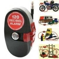 ElectroDH   47.050 Cable Antirrobo Y Cerrojo Con Alarma Acustica