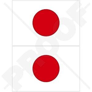 Japanische Aufkleber Günstig Online Kaufen Fachmarkt