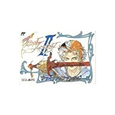 Final fantasy II - Famicom - JAP