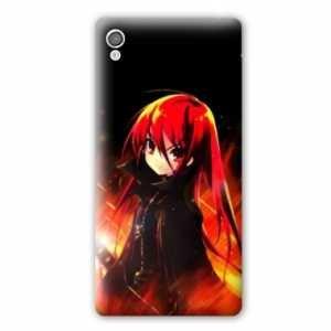 Coque Sony Xperia Z5 Manga - Divers - Shana N