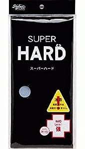 SALUX SUPER HARD CLOTH STRONGEST EXFOLIATION AVAILABLE (SUPER HARD DENIM BLUE)