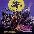 The Legend of Zelda: Majora's Mask Original Soundtrack (UK Import)