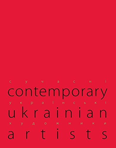 Contemporary Ukrainian Artists