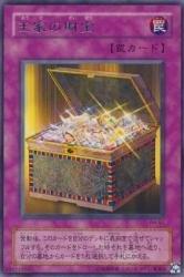 royal-treasure-19-ph-51-r-yu-gi-oh-guardian-royal
