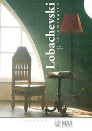 Lobachevski Illuminated (Spectrum) by Braver, Seth (2011) Paperback