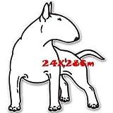 Autoaufkleber Bullterrier (Schwarz)
