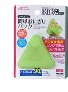 DaisoProduct Daiso Silikon-Reisball-Packer, tragbar, für Onigiri, Dreieck, Sushi, Reis, Bento-Box, klein, Grün Bento Sushi Box