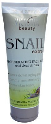 regenerating-face-mask-with-snail-extract-for-smooth-skin-177ml