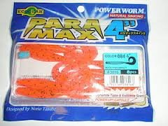 marukyu-ecogear-power-worm-para-max-lures-4in-pearl
