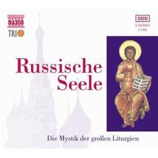 Trio - die Neue Boxengeneration (Russische Seele- die Mystik der Großen Liturgien) (Neue Musik Videos)
