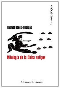 Mitología de la China antigua (Libros Singulares (Ls), Band 3432525)