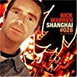 Shanghai #028 (Nick Warren)