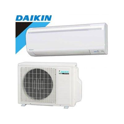 Pompe à chaleur AirAir Daikin Split U E Reversible Inverter RXS50L
