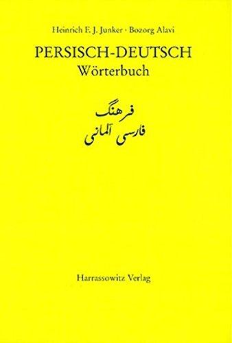 Persisch-Deutsch Wörterbuch